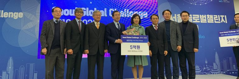 Seoul Global Challenge award ceremony