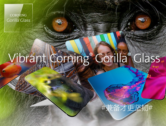 Vibrant Corning Gorilla Glass