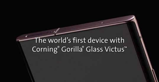 Corning® Gorilla® Glass Victus™
